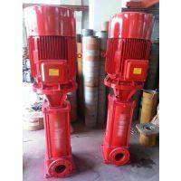 XBD5.6/20-100L 自动喷淋泵的扬程 上海江洋
