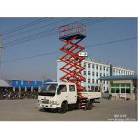 供应济南车载式升降机/车载剪叉升降平台/全国送货上门/可打电话订购