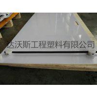 山东达沃斯供应 冰球练习板耐磨自润滑HDPE练习板