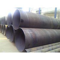 天翔成螺旋管厂(图),排沙用螺旋钢管,运城螺旋钢管