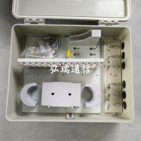 SMC1分64芯72芯分光分纤箱插片式1分64光分路器箱光缆光纤分线盒