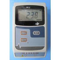 温湿度光照度记录仪价格 WDPDKI