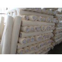 宁泊全棉帆布面料批发 160cm幅宽 沙发箱包桌布制作原料