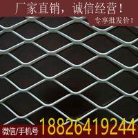 供应阳江阳东低碳冲压钢板网 304不锈钢重型菱形防滑钢板金属板网厂家直销