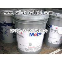 供应美孚/Mobil SHC 525/Mobil SHC525合成液压油