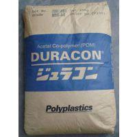 江浙沪一级代理DURACON HP90X日本宝理
