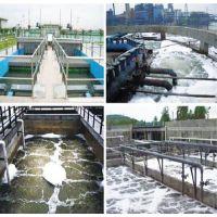 酒店污水处理设备分类、昌都酒店污水处理设备、诸城晟华环保