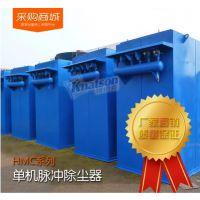 工业除尘设备小型单机脉冲布袋式除尘器收尘机设备除尘布袋电磁阀