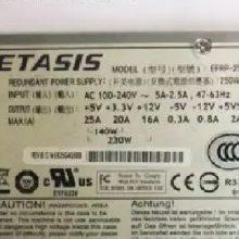 EFRP-250A 9271CPSU ETASIS 亿泰兴开关电源 普安存储柜电源模块