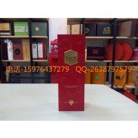 供应红酒盒 葡萄酒盒 红酒皮盒 红酒包装盒 厂家批量定做红酒盒 红酒皮箱包装盒定做
