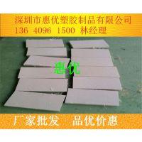 PEEK板规格型号有哪些|天津惠优好评如潮PEEK材料厂家解答