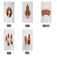 热销进口 焊丝焊条 不锈钢 焊材