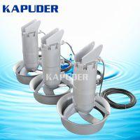 生物选择器 潜水搅拌机 南京凯普德厂家批发