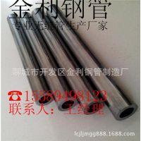 金利钢管厂(在线咨询)_黔东南精密钢管_4*1.5精密钢管