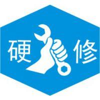 吴江经济开发区硬修机电维修服务部