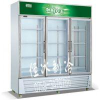 湛江水果饮料展示冰柜三门冰箱哪里有卖?爱斯威尔BLG -1280C3F