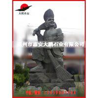 精品推荐 传奇人物雕像 济公活佛人物石雕像
