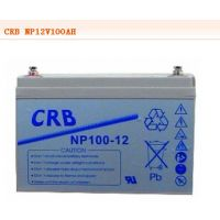 CRB蓄电池 NP120-12国内特卖厂家