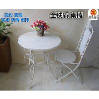 仿古白圆桌欧式铁艺桌椅套件广西工艺品厂家广西宾阳县汉马家居工艺品有限公司
