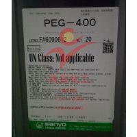 广州现货批发 日本三洋原装进口聚乙二醇 Sanyo PEG-400 医药级PEG400