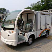 无锡江阴校园企业2座保温送餐电动车,幼儿园电瓶送饭车