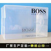 【专业供应】透明PVC/PP/PET包装盒 透明塑料礼品盒 旅行礼品套装