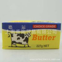 供用澳大利亚德运黄油块227g 奶油奶酪  烘焙店专用 量大从优