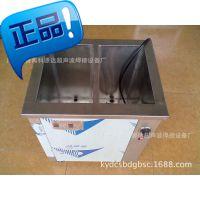 供应单槽超声波清洗机 清洗机械 超声波设备  清洗机器 工业 电镀