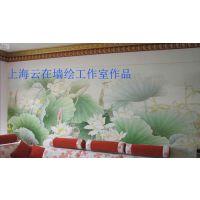 上海手绘墙工作室 墙绘 手绘壁画公司