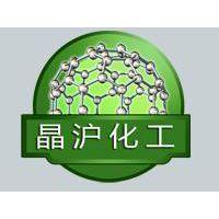 供应100.0%190kg/桶日本烯丙基缩水甘油醚
