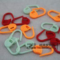 记号别针/扣  编织工具 颜色种类多 随机发货 混批