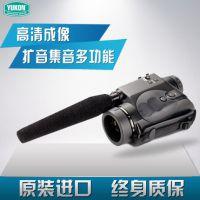 进口 YUKON育空河NVB2.5x42扩音集音器红外微光夜视仪望远镜