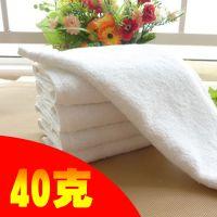 【厂家直销 量大优惠】40克一次性纯棉白毛巾 洗浴中心毛巾