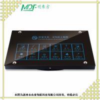 惠州MDF优质厂家 智能灯光控制系统 酒店客控系统
