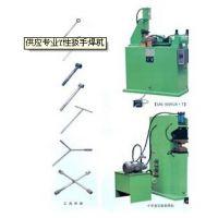 Y型扳手焊接机 五金工具焊接设备 金属制品制作代加工