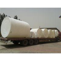 天津供应8立方房车水箱 小型塑料桶 厂家直销进口原料