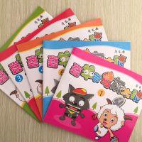 F123 二元批发0-4岁儿童启蒙人物/动物/植物/笔画简笔画涂色