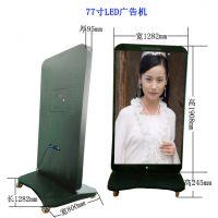 P5室内广告机,P5智能3G系统77寸超大屏幕落地式LED广告机,锐凌光电