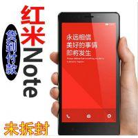 红米note手机5.5寸大屏八核1.7增强版智能4G手机未拆封官方正品