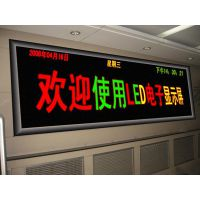 太原小店做显示屏0351-8230416单色单红-红黑-白黑-双色LED显示屏-全彩LED显示屏便宜