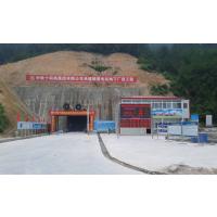 隧道监控系统