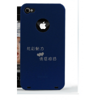 北京手机壳个性刻字刻logo刻照片 塑料、金属手机壳雕刻图案加工