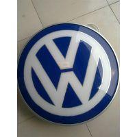 青海专业金属车标订做、狮子会车标logo设计、西宁车友会车标销售价格