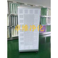 【卓维】FFU家用空气净化器直立式可移动灵活高效率大风量