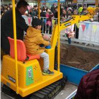 儿童游乐挖掘机投资的好项目 济宁三石机械