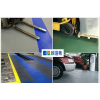 科洛弗拼装工业地板 厂房地板 可以走叉车的地板 物流仓库地板 维修车间地板