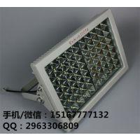 化工厂led防爆灯100w电压24v配防爆挠性管