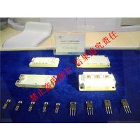 宏微快恢复 快恢复整流管,电机整流二级管MM80FU040PC