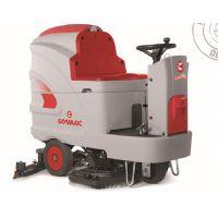 供应高美COMAC进口驾驶式电瓶充电洗地机Innova85B适合3500㎡以上作业