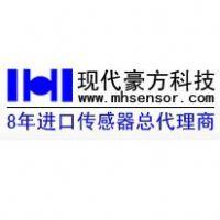 深圳市现代豪方仪器仪表科技有限公司